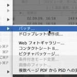 スクリーンショット 2014-10-11 21.36.29