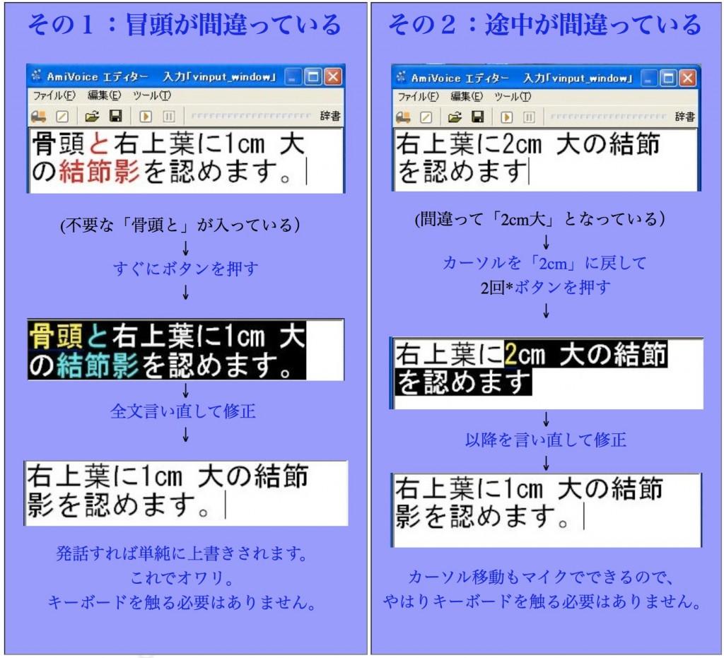 スクリーンショット 2014-10-12 20.48.33