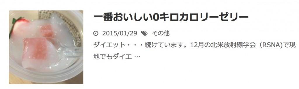 スクリーンショット 2015-01-29 10.52.08