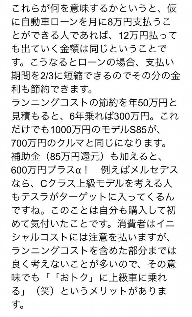 スクリーンショット 2015-04-11 13.27.54
