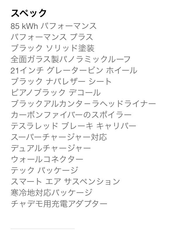 スクリーンショット 2015-04-11 13.28.27
