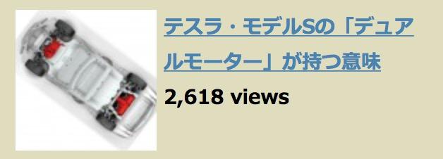 スクリーンショット 2015-11-04 7.17.32