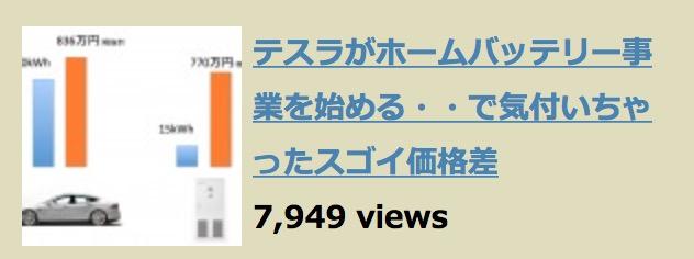 スクリーンショット 2015-11-04 7.17.38