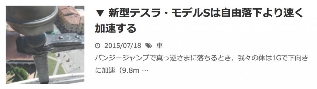 スクリーンショット 2015-11-04 7.26.19