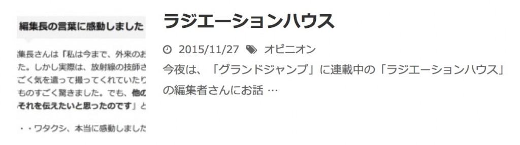 スクリーンショット 2015-12-01 18.30.01