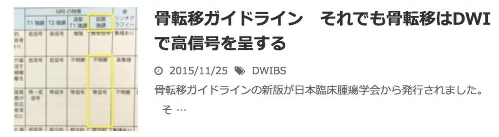 スクリーンショット 2015-12-01 18.30.08
