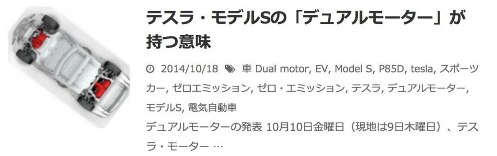スクリーンショット 2015-12-01 20.07.33