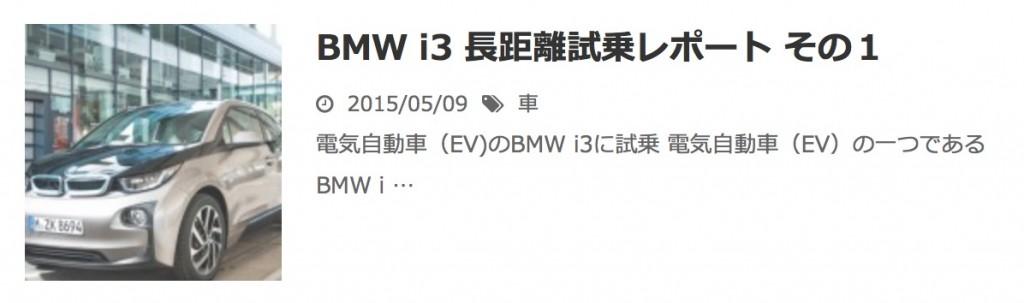 BN BMW1