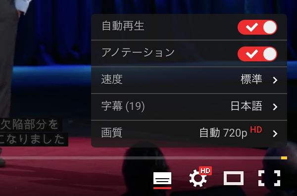スクリーンショット 2016-01-03 0.14.08