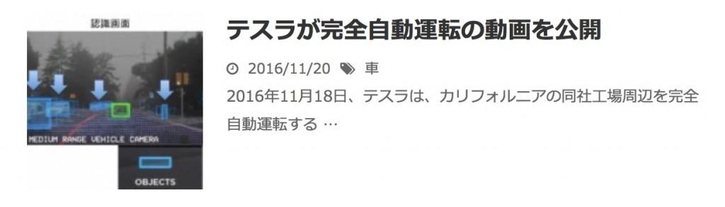 スクリーンショット 2017-01-20 12.36.45