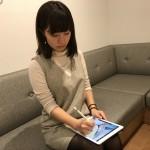 スクリーンショット 2017-01-27 8.26.39