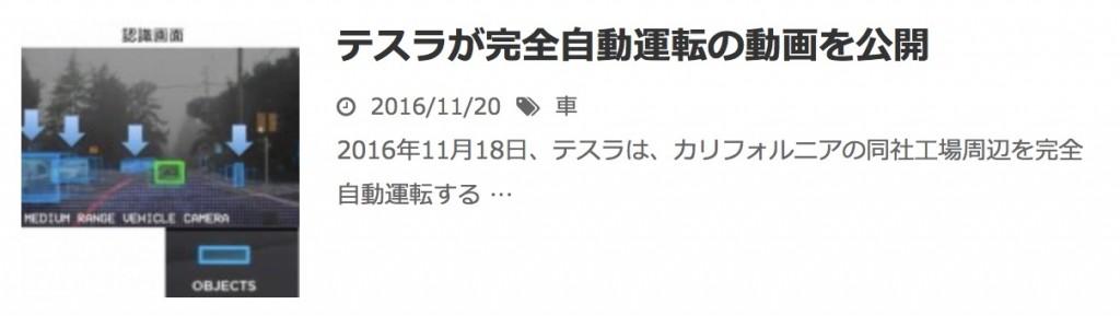 スクリーンショット 2017-01-30 11.26.55