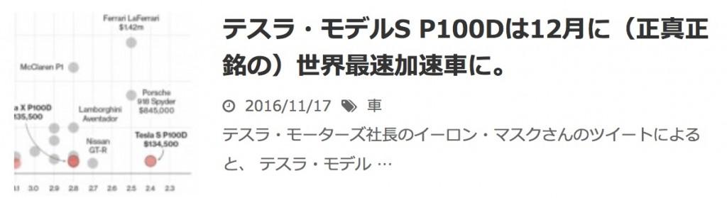 スクリーンショット 2017-01-30 11.27.00